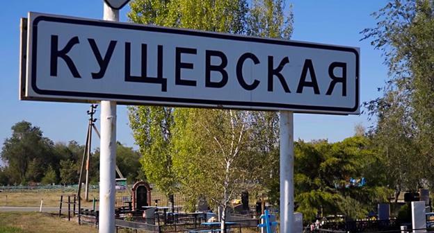 Кавказский Узел | ROMB рассказал о борьбе за наследство Цапков в Кущевской
