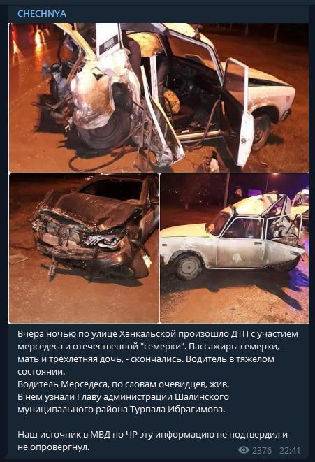 Скриншот поста в Telegram-канале CHECHNYA, https://t.me/ChechnyaNews/3416