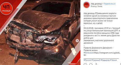 Bildergebnis für Жители Чечни потребовали от Кадырова реакции на резонансное ДТП