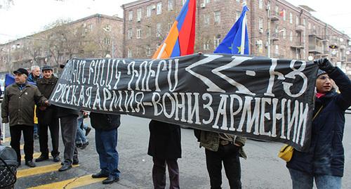 """<p><strong>Ermənistanda anti-<span style=""""color:#e74c3c"""">Rusiya ovqatı G&Uuml;CLƏNİR</span></strong></p>"""