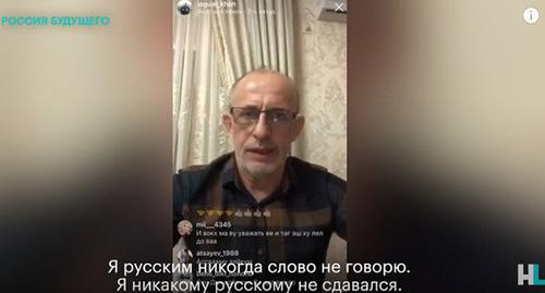 Магомед Ханбиев. Скриншот с видео Навальный LIVE https://www.youtube.com/watch?v=UT5sUi6Ot9Y