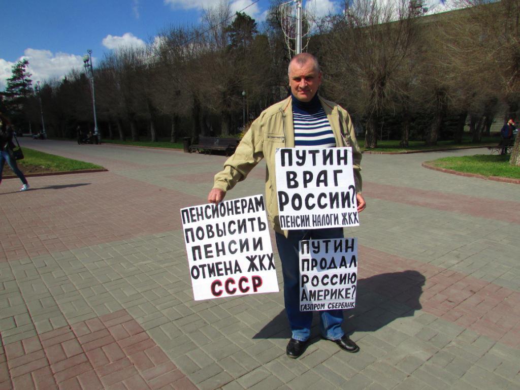Владимир Тельпук на пикете в Волгограде 13 апреля 2019 года. Фото Вячеслава Ященко для  Кавказского узла