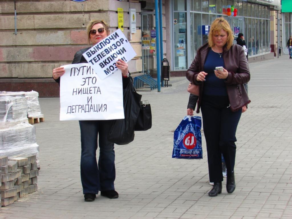 Нина Штукатурова на пикете в Волгограде 13 апреля 2019 года. Фото Вячеслава Ященко для «Кавказского узла»