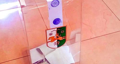 Три партии и четыре группы предложили кандидатов в президенты Абхазии