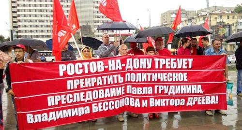 Несколько сотен человек приняли участие в митинге КПРФ в Ростове-на-Дону
