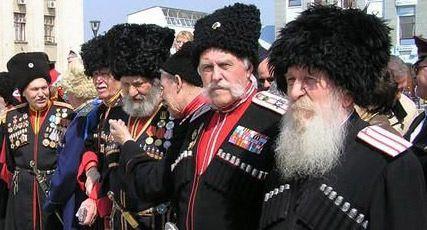 мы казаки ,а не русские - Страница 3 View_new