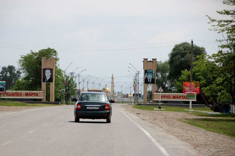 """An entrance to the town of Urus-Martan, Chechnya. Photo by Magomed Magomedov for the """"Caucasian Knot"""""""