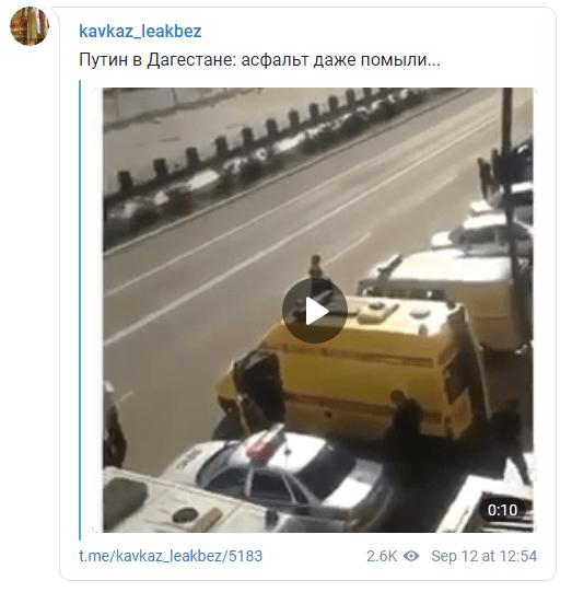 «Слюнтяй неможет возглавлять государство». Путин— опрезиденте РФ