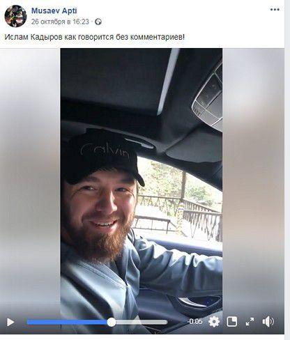 Скриншот сообщения на странице Апти Мусаева в Facebook.  https://www.facebook.com/musaevapti/timeline?lst=100007015508903%3A100025879084219%3A1572281792