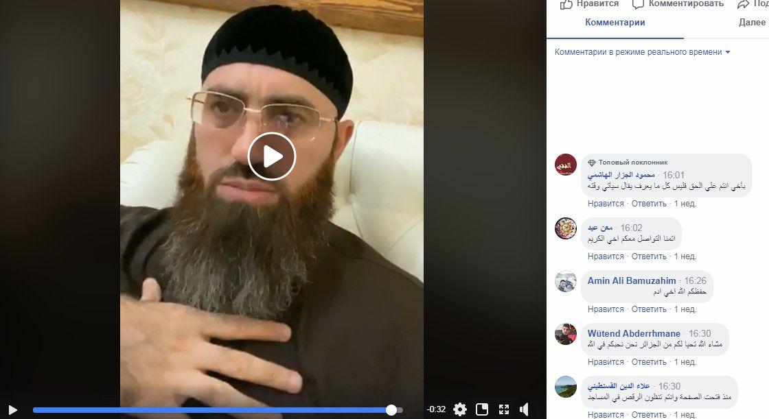 Скриншот с видео на телеканале «Путь» 25 октября с выступлением Адама Шахидова. https://www.facebook.com/watch/?v=436321320407718
