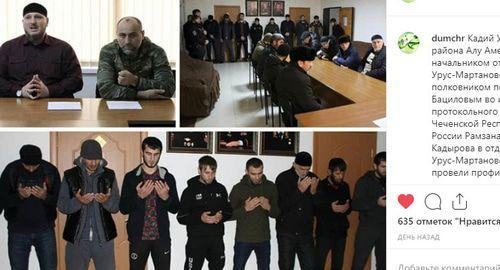 Задержанные в Чечне каятся в употреблении наркотиков. Фото Скриншот сообщения канала ДУМ ЧР  https://www.instagram.com/p/B5lSWABoGNw/