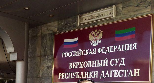 Защита Вали Багаутдинова попросила обелить его посмертно