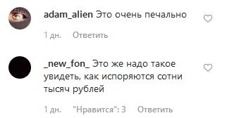 Скриншот комментариев к публикации о праздновании Нового года в Чечне, https://www.instagram.com/p/B6yOwaTCQcl/