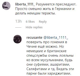 Скриншот комментариев о задержании уроженцев Чечни в Германии, https://www.instagram.com/p/B7T0srvI5A9/