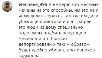 Скриншот комментария о задержании уроженцев Чечни в Германии, https://www.instagram.com/p/B7TI0a9K0Pe/