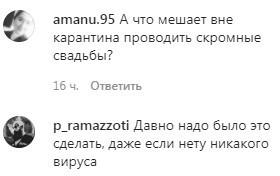 Скриншот комментария в паблике «chp.chechenya» в Instagram https://www.instagram.com/p/B-FnMDNiLid/