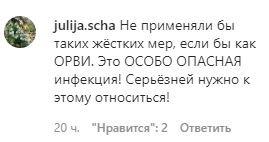 Скриншот комментария в группе Grozny_inform в Instagram.https://www.instagram.com/p/B-K-3ijqL0y/