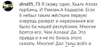 """Скриншот комментария к публикации сюжета ЧГТРК """"Грозный"""" об извинениях Ахметханова, https://www.instagram.com/p/B-dBcIYA_6y/"""