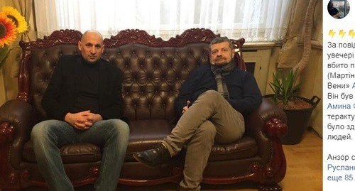 Mamikhan Umarov and Igor Mosiychuk (from left to right). Screenshot of Igor Mosiychuk's Facebook page: https://www.facebook.com/photo.php?fbid=3111338195609593&set=a.537088073034631&type=3&theater