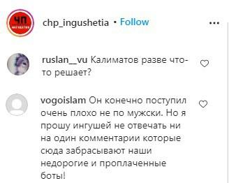 Скриншот со страницы viplashesykt в Instagram https://www.instagram.com/p/CEyuMC6ouh2/
