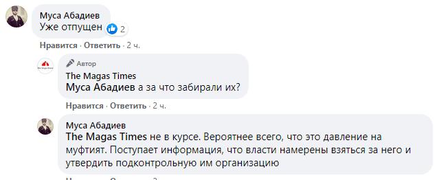 Скриншот комментариев Мусы Абадиева к новости об обысках у Магомеда Хаштырова, https://www.facebook.com/themagastimes/posts/1885039531643321?comment_id=1885039698309971&reply_comment_id=1885046061642668