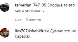 Скриншот комментариев на странице Instagram-паблика «ЧП Грозный_95». https://www.instagram.com/p/CF0bdzqnLPO/