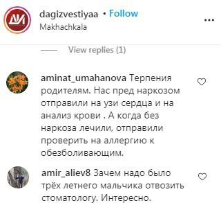 Скриншот со страницы dagizvestiyaa в Instagram https://www.instagram.com/p/CF7LdRyiCLl/