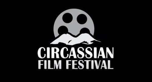 10 молодых кинематографистов вышли в финал фестиваля черкесского кино