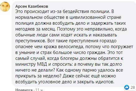 Скриншот комментария в группе «Дагестан online» в Facebook. https://www.facebook.com/groups/dagonline/permalink/3474483442631360