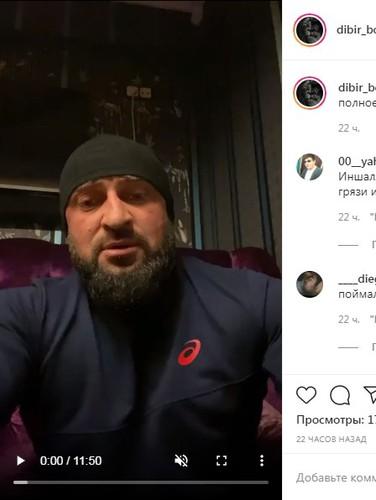 Блогер Дибир Дибиров, заявивший о борьбе с травлей дагестанских девушек в соцсетях. Скриншот со страницы Дибирова в Instagram https://www.instagram.com/p/CHEEyPgHUOo/