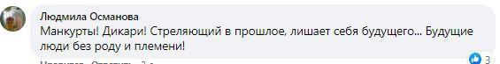 Скриншот комментария на странице Виктора Котлярова в Facebook. https://www.facebook.com/permalink.php?story_fbid=2776176759297433&id=100007154072034