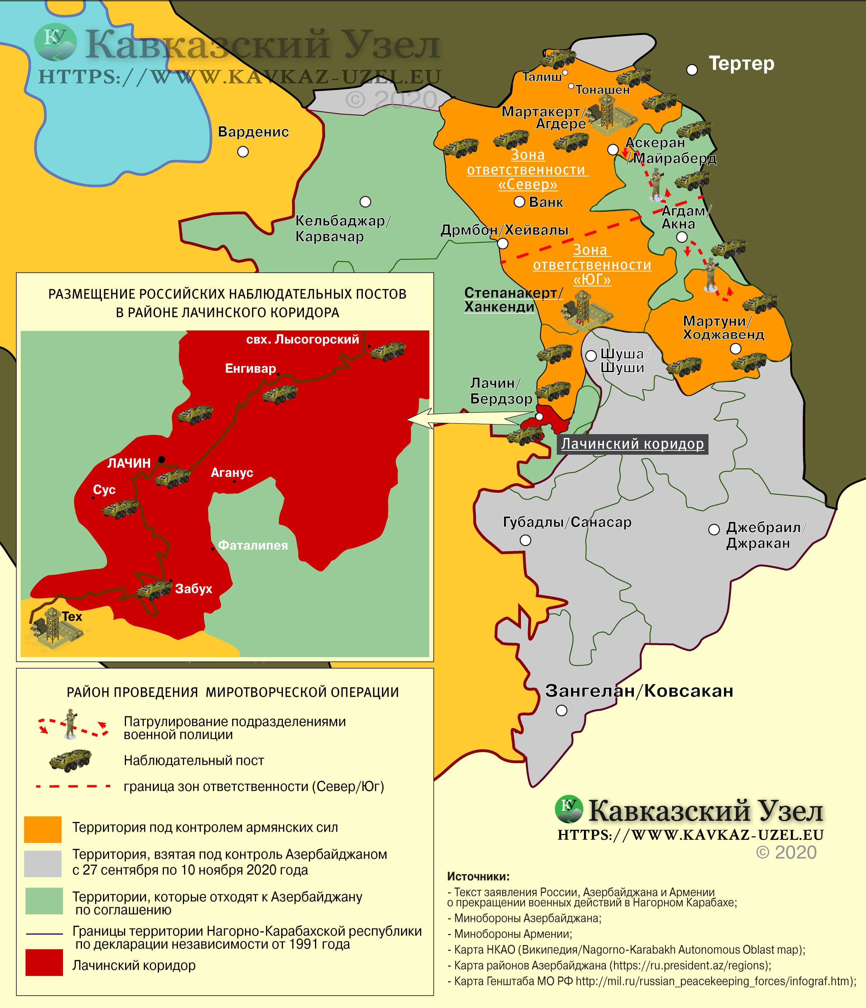 """Карта размещения военных из России. Инфографика """"Кавказского узла""""."""