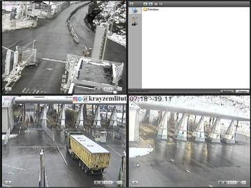 Скриншот изображения с сайта https://kray-zemli.com/24-verhnij-lars.html