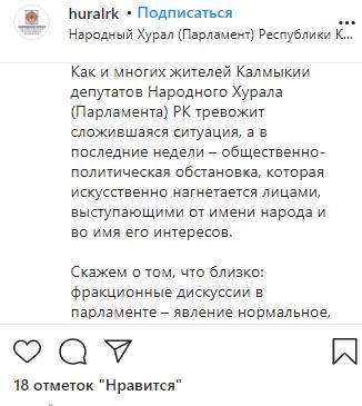 скриншот страницы https://www.instagram.com/p/CHu50Wtl7M7/