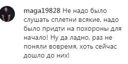 Скриншот комментария в Instagram-паблике pro_chechnya. https://www.instagram.com/p/CJiv3oWhdpN/
