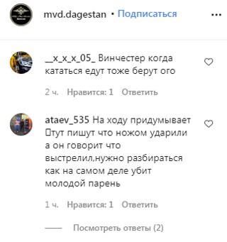 Скриншот страницы https://www.instagram.com/p/CJvGtKtKOt-/