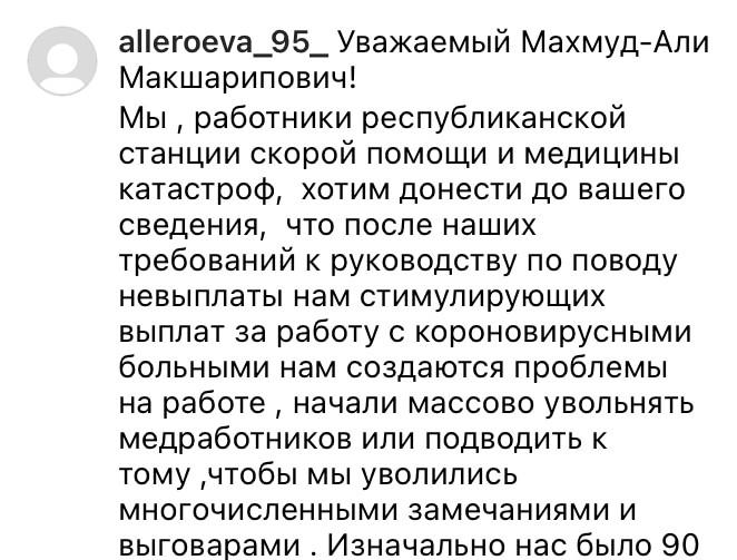 Богослужения на юге России прошли с санитарными ограничениями и онлайн