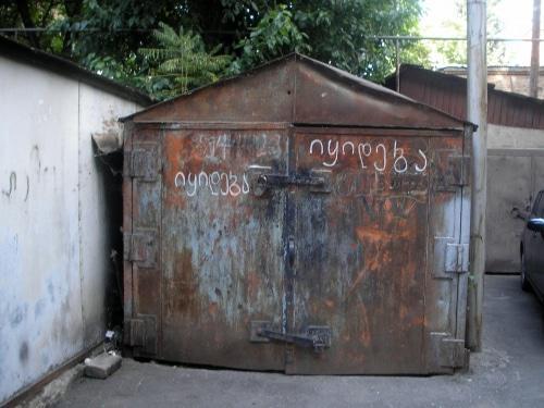 Могут ли заставить убрать железный гараж договор куплю продажу гаража