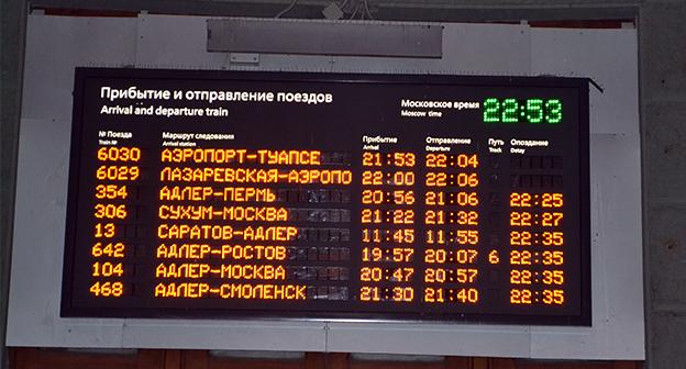 Билет кунгур москва 3 ноября